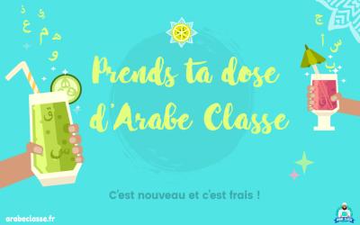 Arabe Classe : des cours arabe en ligne originaux et attractifs