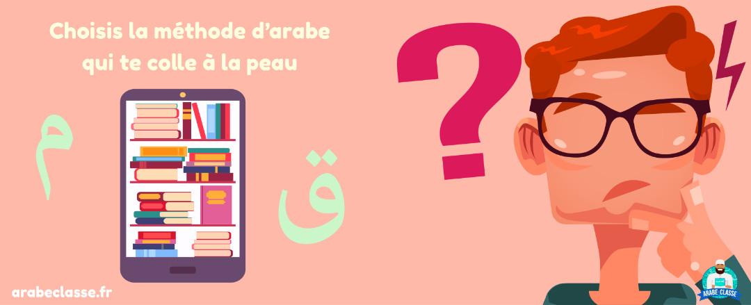 la méthode d'arabe adéquate avec Arabe Classe