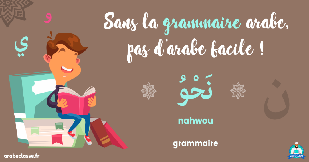 arabe facile
