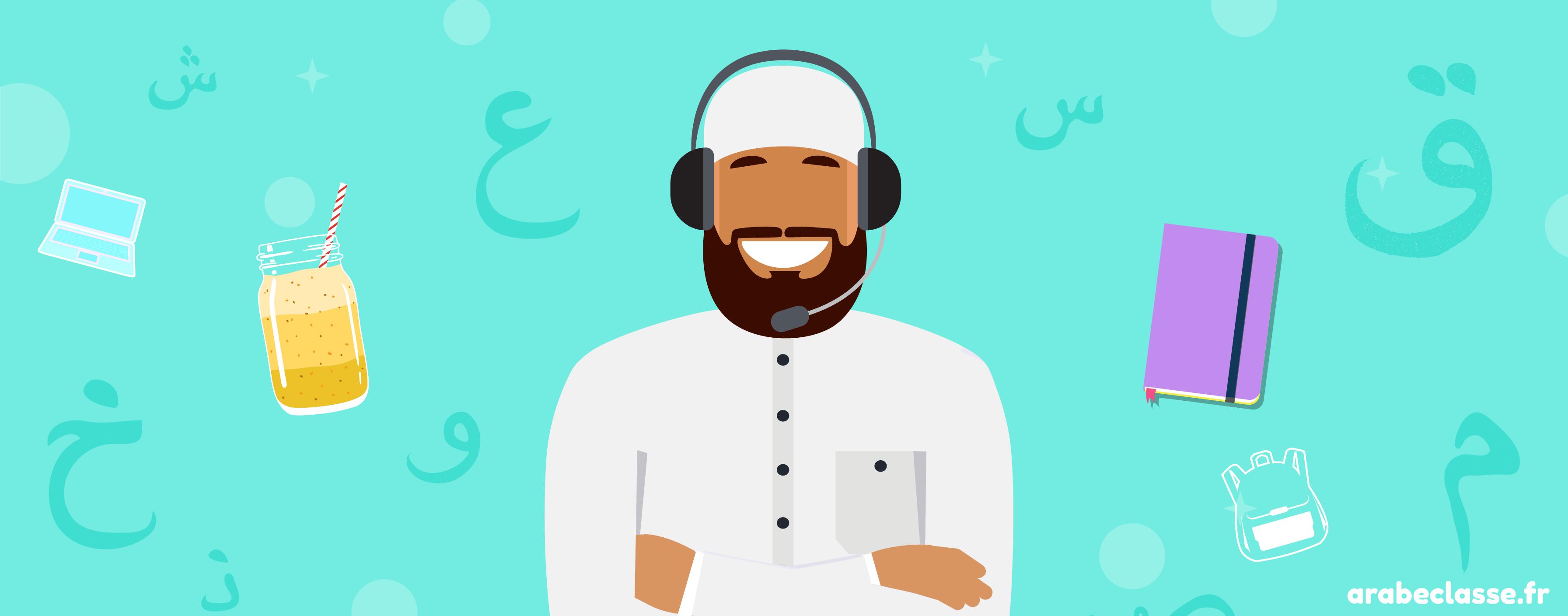 cours arabe en ligne