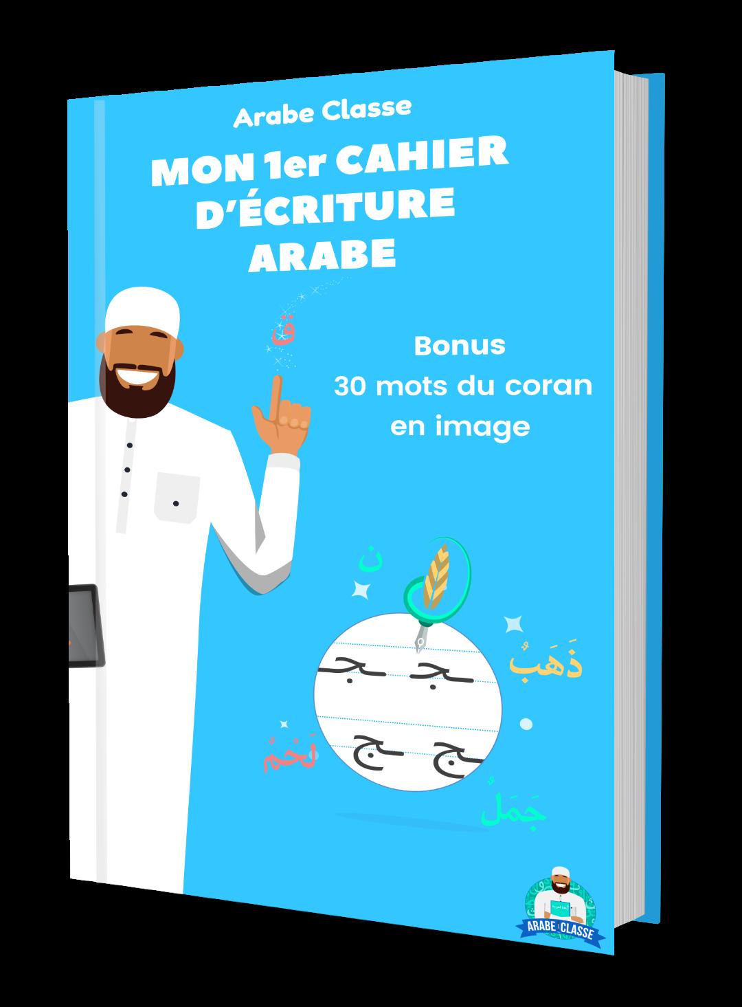 livre écriture arabe